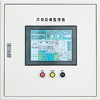 室温集中管理システム