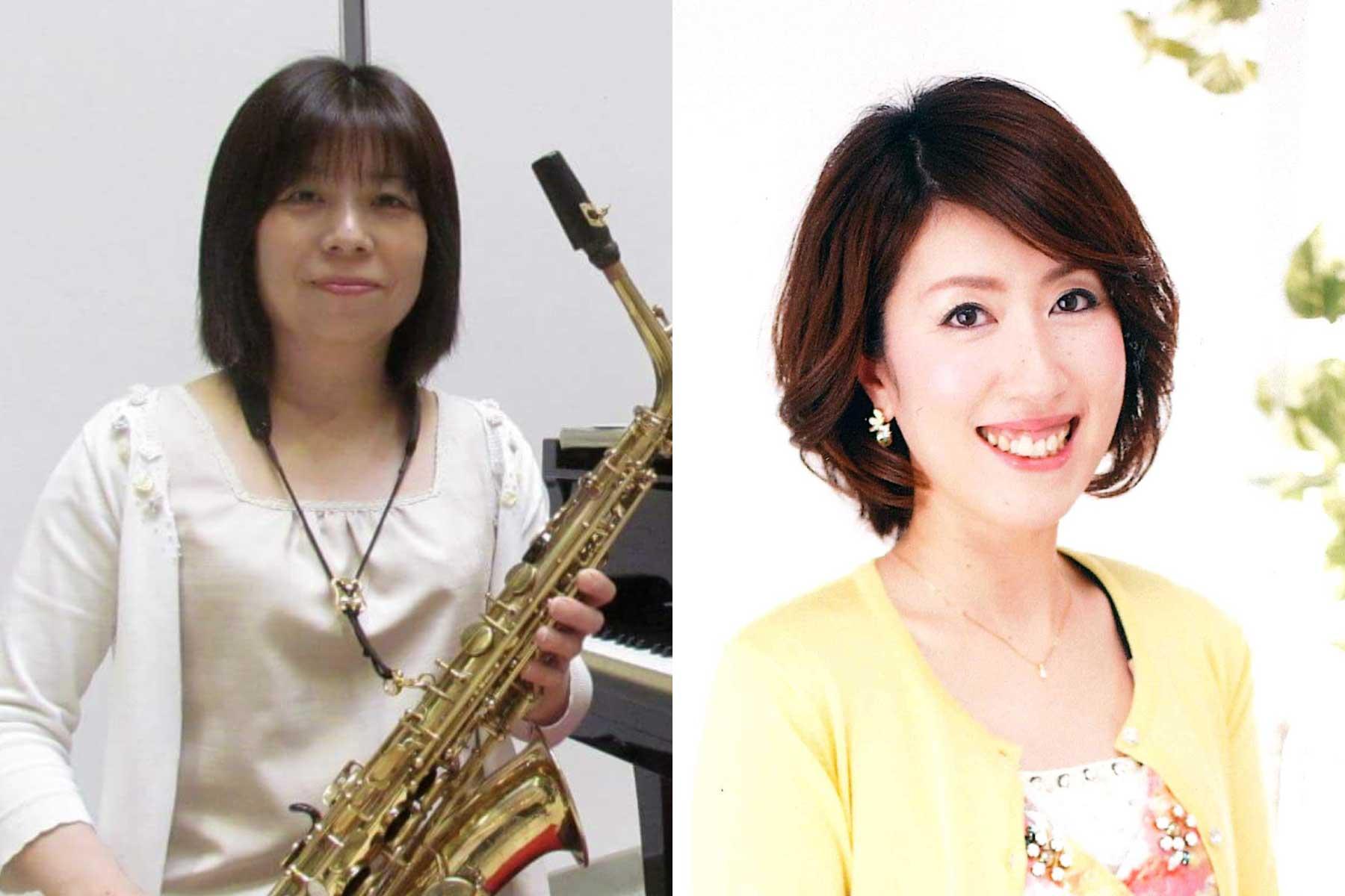 松川亜美&横山紀子