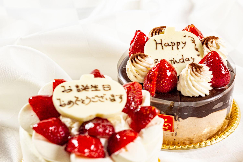 記念日プラン ケーキ